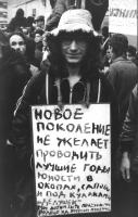 """""""Manifestazione davanti al distretto militare di Mosca, organizzato dal PR e dal """"""""comitato madri dei soldati"""""""" per le dimissioni del ministro della d"""