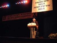 Marco Pannella, in missione per la campagna radicale per l'ingresso di Israele nell'Unione Europea, interviene alla tribuna del 34° Congresso sionista